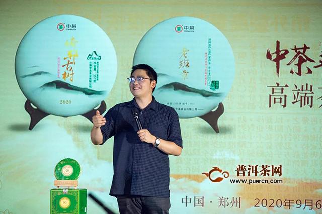 中茶翡翠八八青饼河南郑州首发品鉴会圆满结束