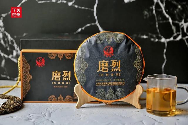 下关新品磨烈:一面阳刚,一面温柔,云深之处有好茶