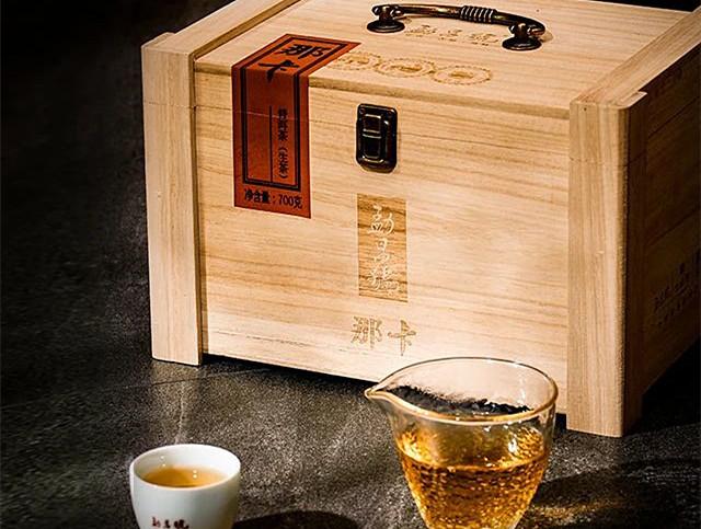 9月11日,第10届长春茶博会,勐昌号与您相约好茶!