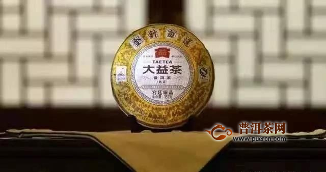 熟茶江湖之金针白莲,大益熟茶的典范!