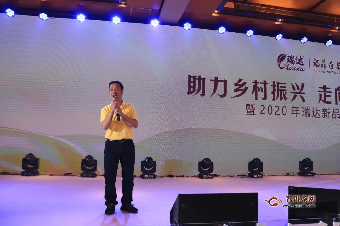 首届中国紧压白茶高峰论坛成功举办