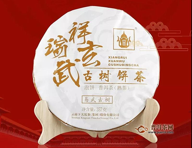 茶叶供求信息:大益  2012年金针白莲,2010年高枕无忧厚砖2020年9月13日
