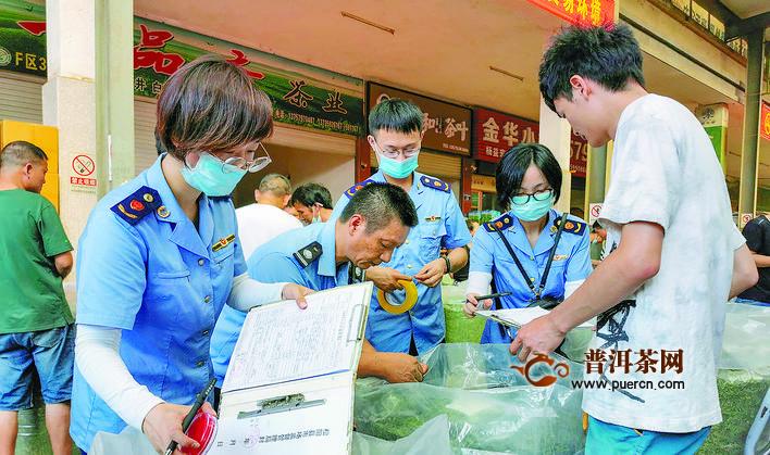 松阳县市场监管局在浙南茶叶市场抽检茶叶