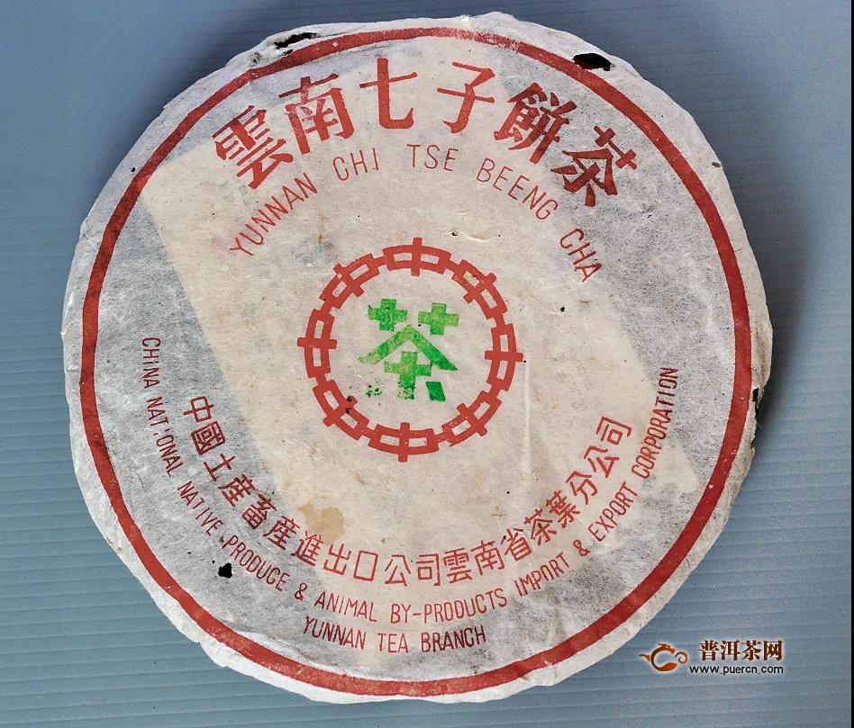 陈国义:88青饼的发现者