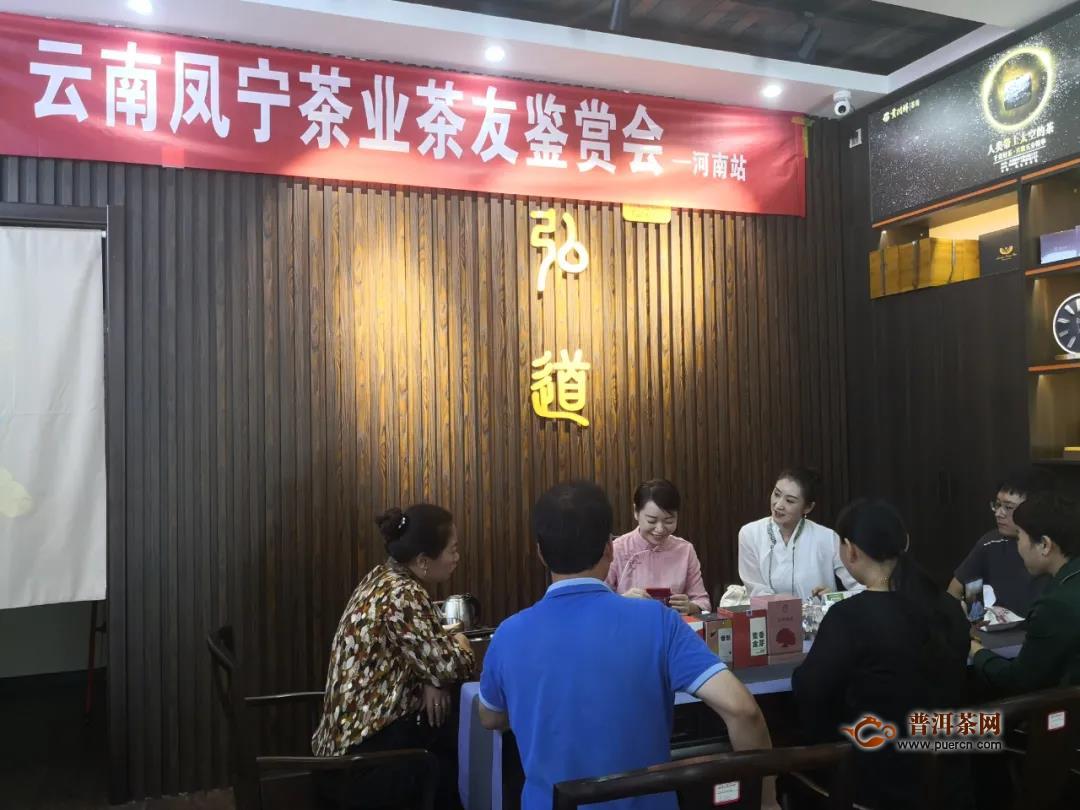 凤宁号品鉴会回顾:金风玉露,得闲饮茶