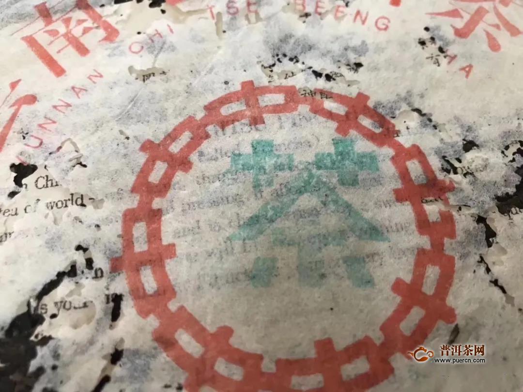 97年水蓝印7542老茶档案,90年代十大标杆茶!