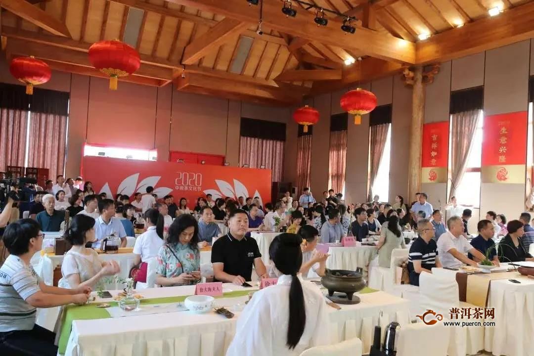 中原地区饮用白茶史溯源