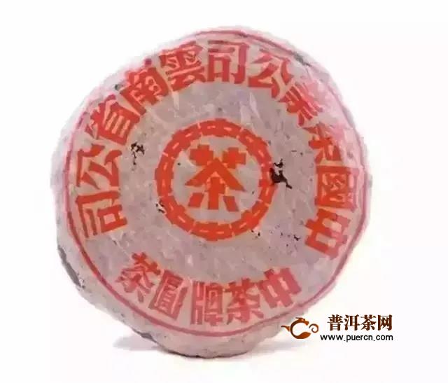 中国茶界惊现史上最贵茶叶5460万,亿万富翁也只敢看看!