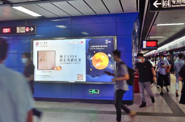 打造英德红茶地铁辐射圈,八百秀才广告投放再升级!