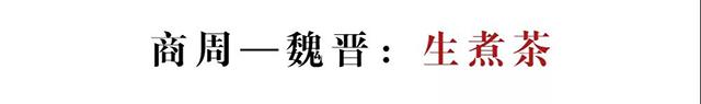 凤宁号凤宁茶馆:悠悠茶史,探古寻幽