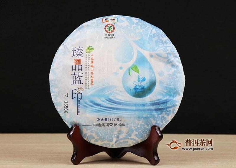 茶叶供求信息:中茶 2015年臻品蓝印,2018年甲级蓝印等2020年9月26日