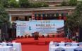 昆明雄达茶文化城举行茶文化活动