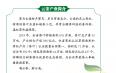 """2020年云南省""""10大名茶"""""""