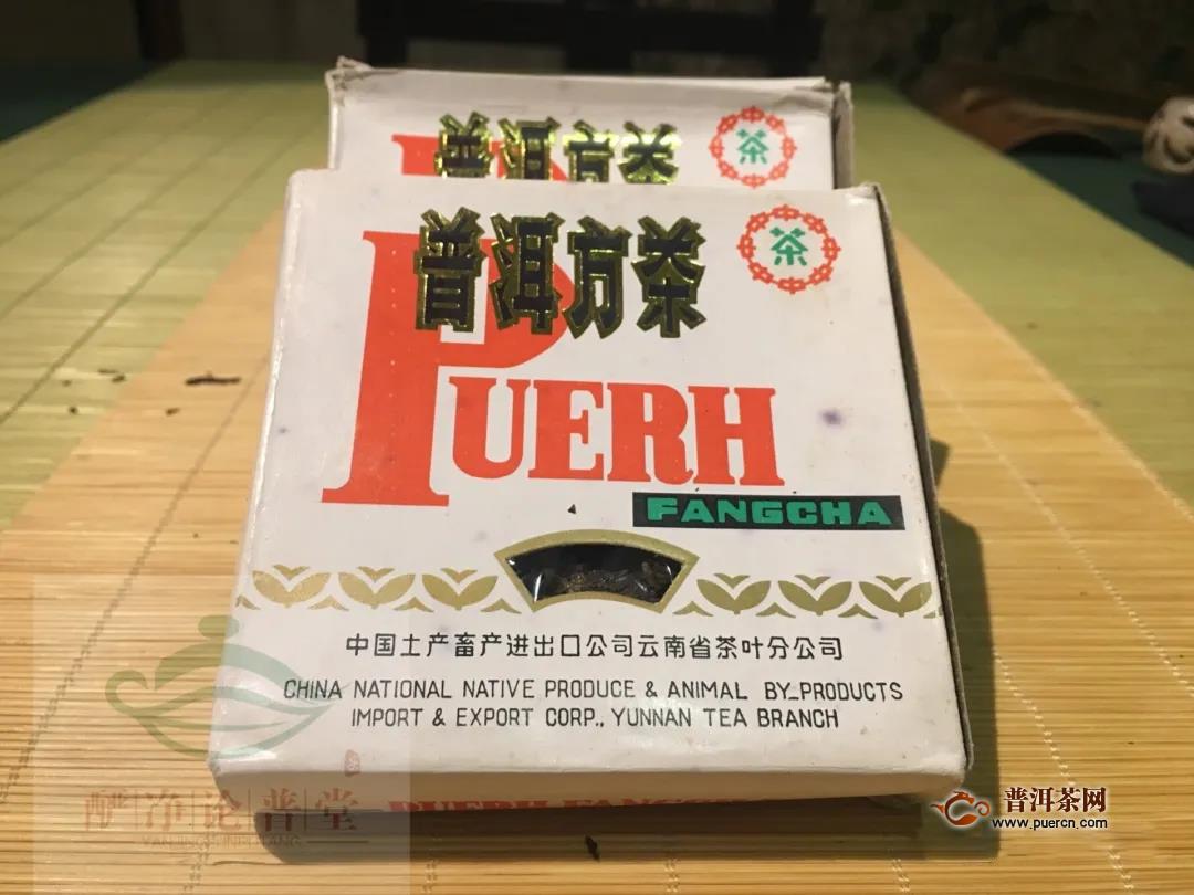 【老茶谈】2002勐海小方砖