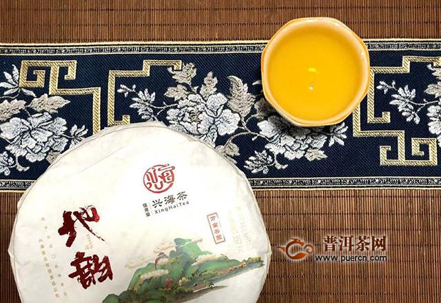 【好茶品味】9月28日——10月04日