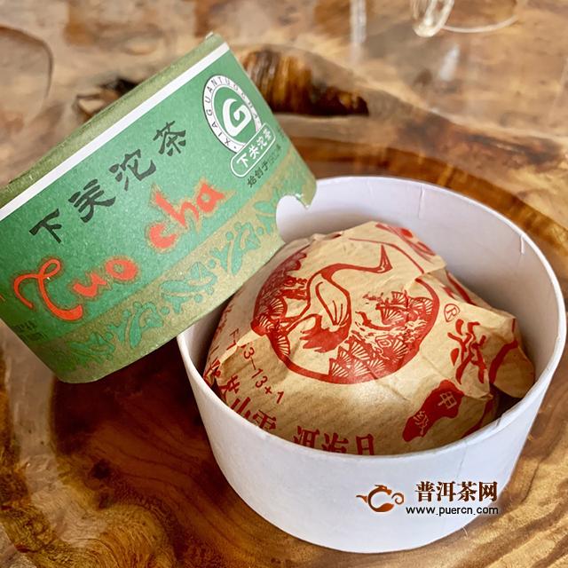【好茶品味】10月05日——10月11日