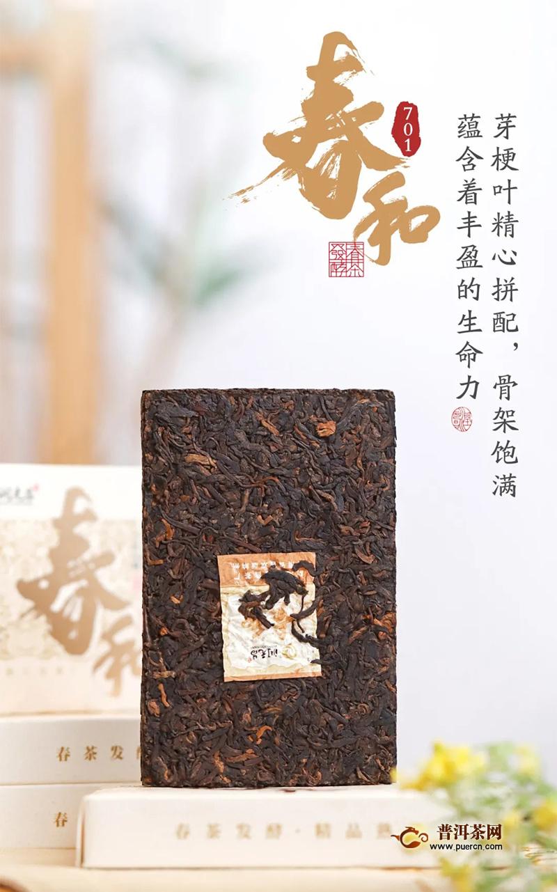 茶叶供求信息:润元昌 2019年笋壳青砖、2018年春和熟砖等2020年10月12日