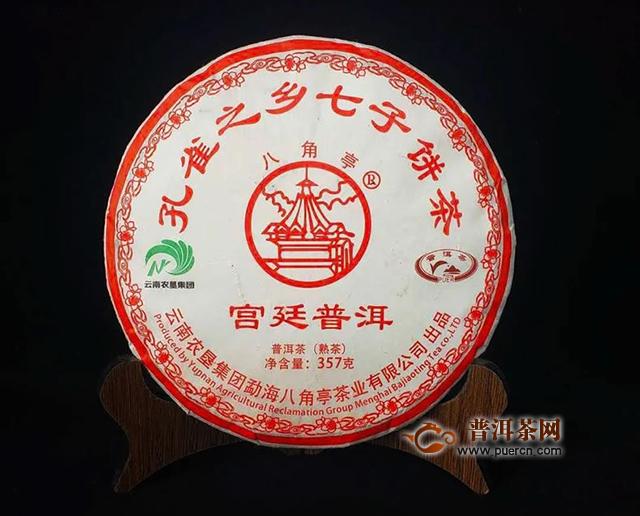 茶叶供求信息:2020年八角亭 宫廷普洱,2018年中茶 班章五寨等2020年10月15日