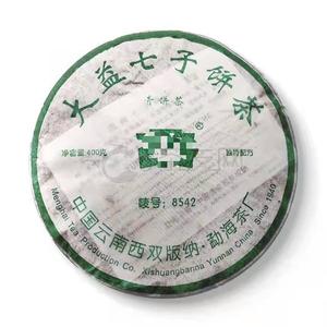 2005年大益 8542青饼 503批 生茶 400克